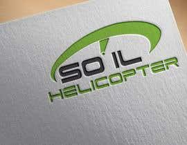 Nro 27 kilpailuun Design a Logo for helicopter company käyttäjältä SHshohag89