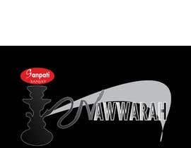 shanarveen11 tarafından Design a Logo için no 4