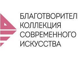 #29 для Разработка логотипа от nailyakarimova