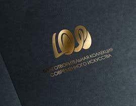 #85 для Разработка логотипа от Serghii
