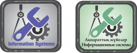 "Bài tham dự cuộc thi #                                        13                                      cho                                         Design a Logo for ""Information Systems"" chair"