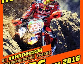 Nro 10 kilpailuun Разработка постера для приглашения на соревнования по мотокроссу käyttäjältä Orion6546