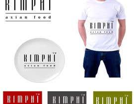 Nro 11 kilpailuun Design eines Logos for Restaurant käyttäjältä surajitdutta