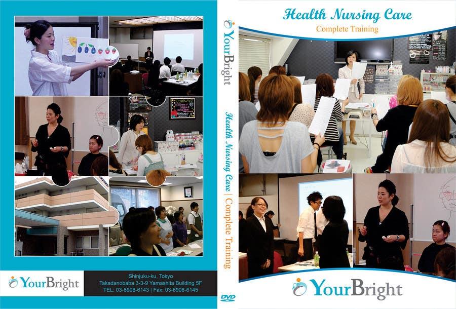 Kilpailutyö #34 kilpailussa DVD case design