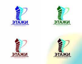 Nro 80 kilpailuun Разработка логотипа строительной компанииработка логотипа käyttäjältä xire6
