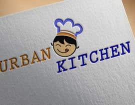 Nro 8 kilpailuun Design a Logo for a kitchen design company käyttäjältä prodiptaroy