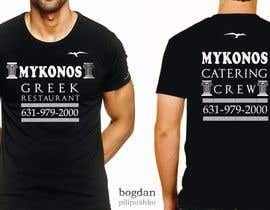 #40 for Design a T-Shirt for Mykonos Greek Restaurant by pilipushko