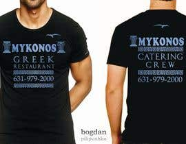 #51 para Design a T-Shirt for Mykonos Greek Restaurant por pilipushko
