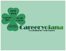 IwannaDesign tarafından Design a Logo for Careeryojana.com (Yojana means plan) için no 17