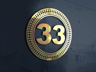 NAK4Logos tarafından Design a Logo için no 77