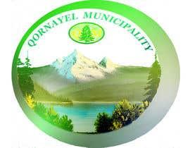 sumanhari tarafından Design a logo için no 9