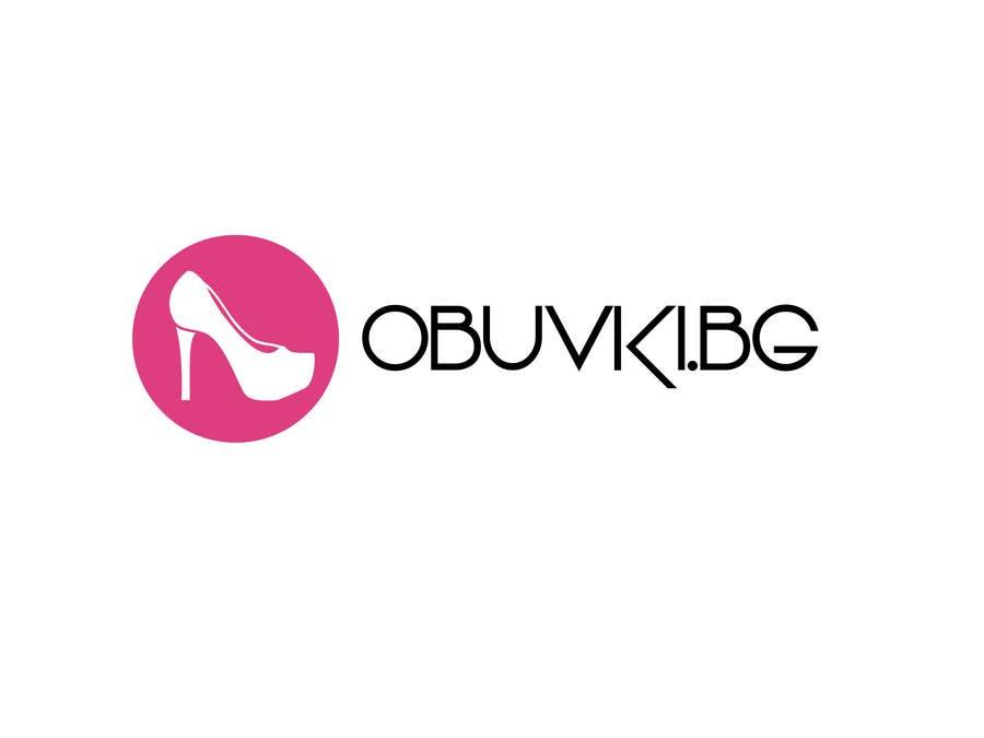 Kilpailutyö #32 kilpailussa Design a Logo fo Shoes Store