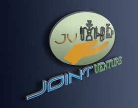 Nro 152 kilpailuun Design a Logo käyttäjältä TrezaCh2010