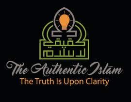Nro 94 kilpailuun Design a Logo for an Islamic Knowledge Website käyttäjältä balhashki
