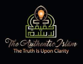Nro 95 kilpailuun Design a Logo for an Islamic Knowledge Website käyttäjältä balhashki