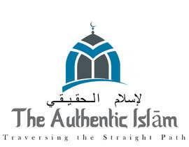 Nro 77 kilpailuun Design a Logo for an Islamic Knowledge Website käyttäjältä tariqueaman