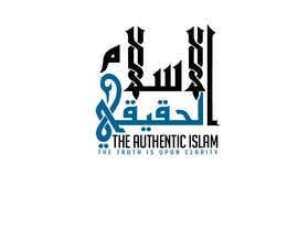 Nro 93 kilpailuun Design a Logo for an Islamic Knowledge Website käyttäjältä tarekgueham