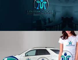 jkdesignart tarafından Design a Logo for a Nursing Home & Diagnostic Center için no 382