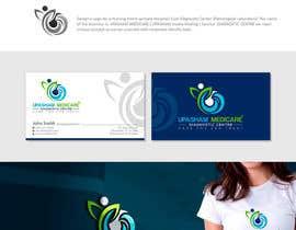 Nro 532 kilpailuun Design a Logo for a Nursing Home & Diagnostic Center käyttäjältä jkdesignart