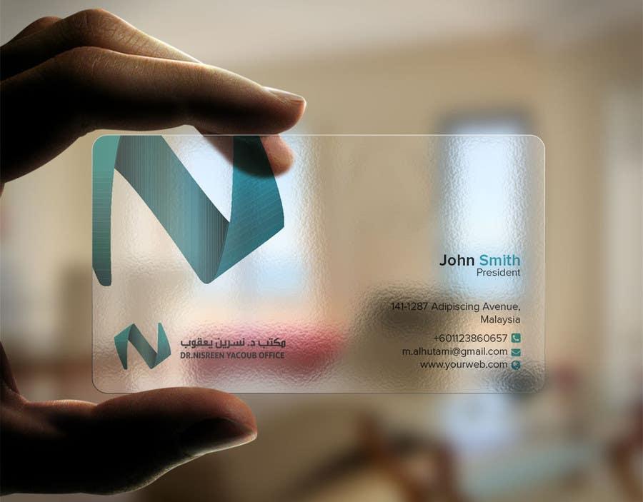 Penyertaan Peraduan #                                        8                                      untuk                                         Develop a Corporate Identity