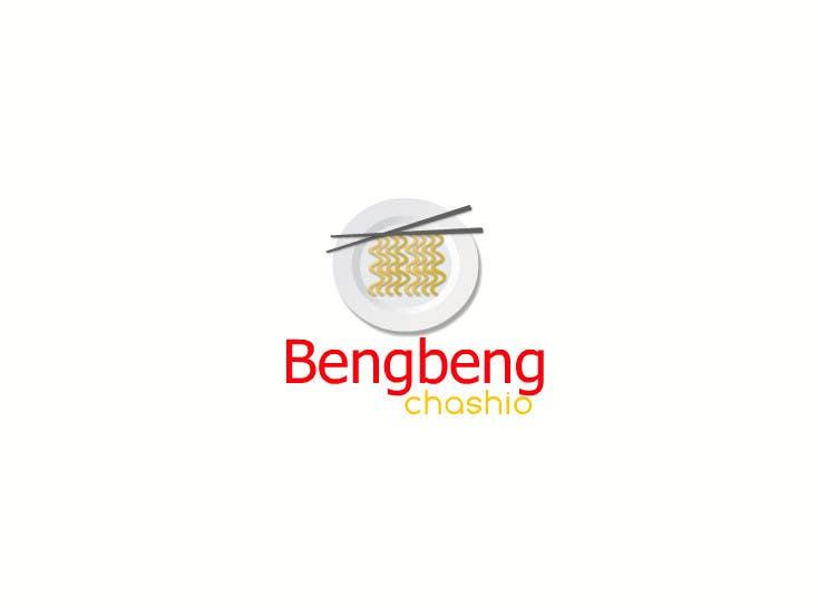Bài tham dự cuộc thi #34 cho Design a Logo for chinese bbq pork - repost