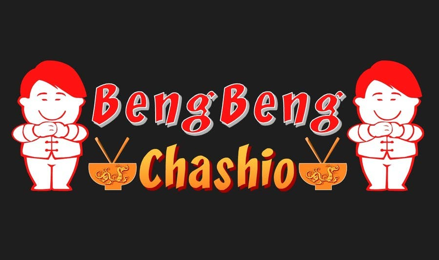 Bài tham dự cuộc thi #11 cho Design a Logo for chinese bbq pork - repost