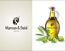 Nro 48 kilpailuun Design a Logo for an olive oil brand käyttäjältä AANEE27