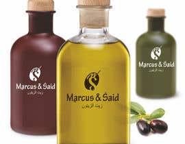 Nro 61 kilpailuun Design a Logo for an olive oil brand käyttäjältä AANEE27