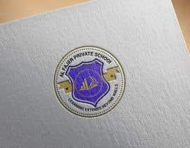 Nro 45 kilpailuun Design a Logo For School Re-Design käyttäjältä MridhaRupok