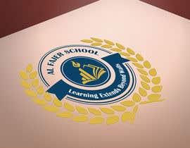 Nro 22 kilpailuun Design a Logo For School Re-Design käyttäjältä Amindesigns