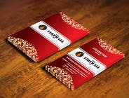 Contest Entry #22 for Design some Business Cards for firewall