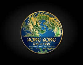 #511 for Logo Design for Hong Kong distillery af GeorgeOrf