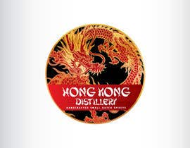 #512 for Logo Design for Hong Kong distillery by GeorgeOrf