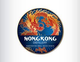 #565 for Logo Design for Hong Kong distillery af GeorgeOrf