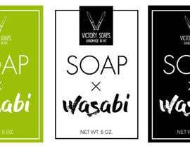 Nro 21 kilpailuun Create Soap Packaging Design käyttäjältä Hexedesign