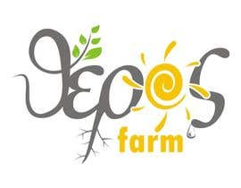 #26 cho Design a Logo for a Herb Farm bởi HilmanSN