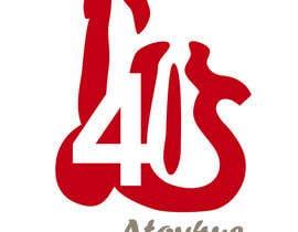 Nro 7 kilpailuun Logo For Adult Toy Store käyttäjältä OndinaLeon