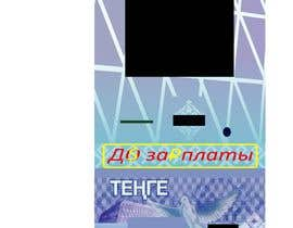 Nro 22 kilpailuun Разработка логотипа для микро финансовой организации. käyttäjältä Sergey8080