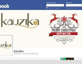 designerdesk26 tarafından Chtistmas and New Year wishes için no 56