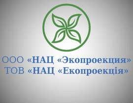 Nro 40 kilpailuun Разработка логотипа käyttäjältä TimNik84