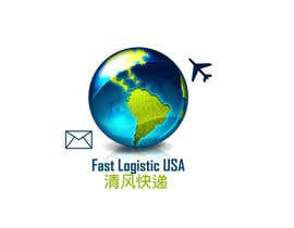 #113 for Design a Logo for Logistics/Shipping Company by ultimated