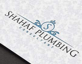 #57 for Shahaf Plumbing Consultant by EdesignMK