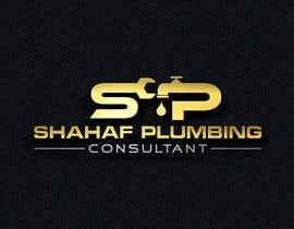 LoveDesign007 tarafından Shahaf Plumbing Consultant için no 5