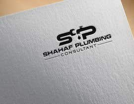LoveDesign007 tarafından Shahaf Plumbing Consultant için no 6