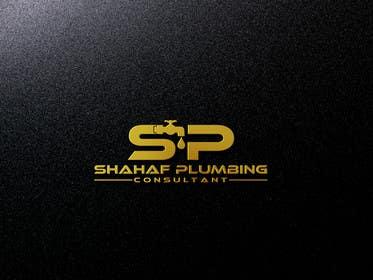 CretiveBox tarafından Shahaf Plumbing Consultant için no 8