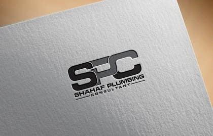 CretiveBox tarafından Shahaf Plumbing Consultant için no 9