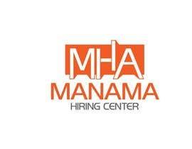 AquaGraphic tarafından Design a Logo Manama Hiring Center için no 48