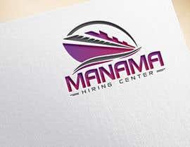 ImaginativeeAM tarafından Design a Logo Manama Hiring Center için no 37