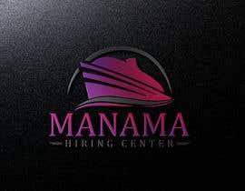 ImaginativeeAM tarafından Design a Logo Manama Hiring Center için no 41