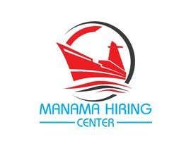 Nro 16 kilpailuun Design a Logo Manama Hiring Center käyttäjältä robertdicosta642